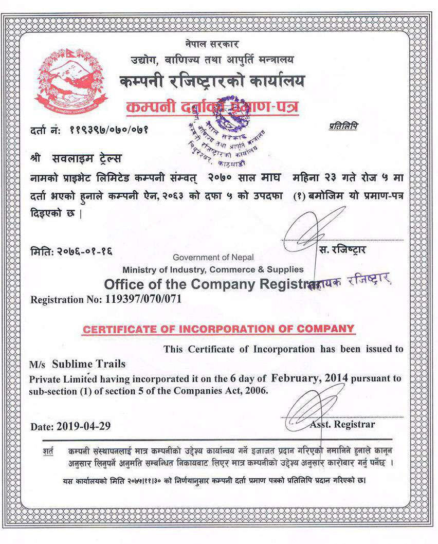 Certificate Of Company Registration Office