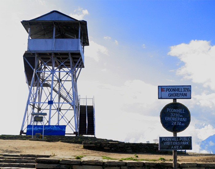 View Tower at Poon Hill